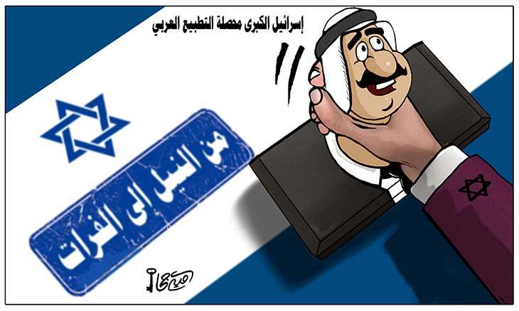 کاریکاتور القدس العربی در انتقاد از عادیسازی روابط کشورهای عربی با رژیم صهیونیستی