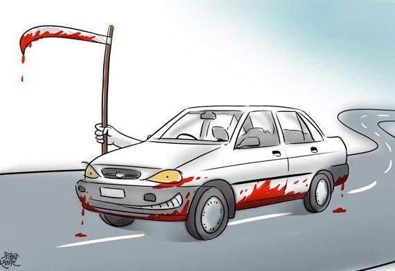 #پراید |طنز تلخ کاربران با قیمت سر به فلک کشیده ی پراید! +تصاویر
