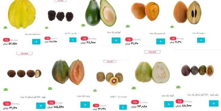 از «دراگون» تا «رامبوتان»/ حکمرانی میوههای لاکچری بر فروشگاههای آنلاین!
