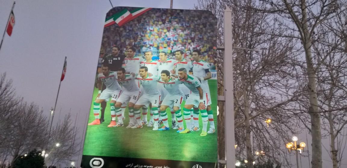 لحظه به لحظه با حواشی پیش از دیدار تیمهای استقلال - پارسجنوبیجم
