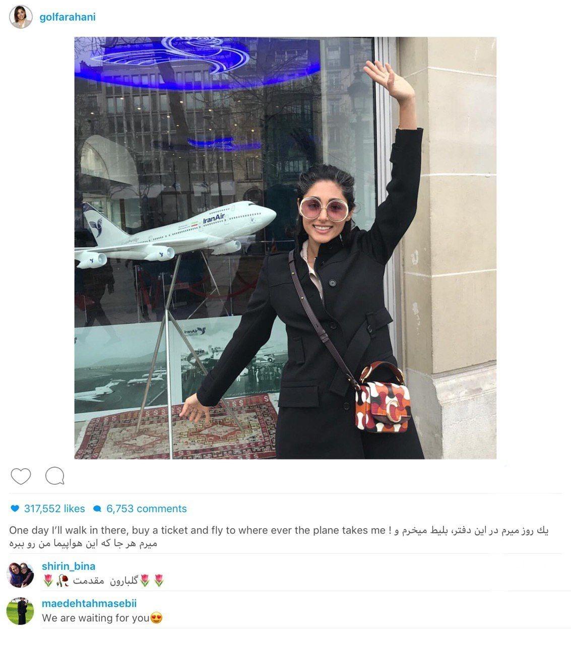 آرزوی گلشیفته فراهانی برای بازگشت به ایران +تصویر