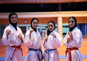 اعزام کاراته کا فارس به لیگ جهانی کاراته وان
