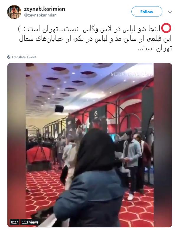 #فشن_شوی_لواسان | برگزاری مراسم غیر متعارف شوی لباس در تهران