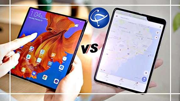 باشگاه خبرنگاران - مقایسه دو گوشی تاشوی برتر جهان؛ Mate X در برابر Galaxy Fold +تصاویر