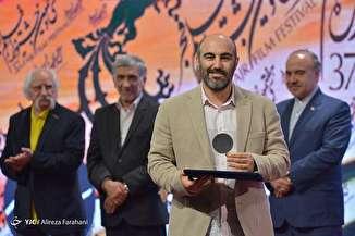 اختتامیه تجلی اراده ملی جشنواره فیلم فجر