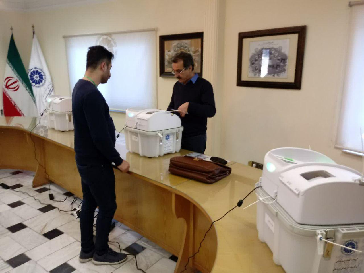 اعلام نتایج انتخابات اتاق بازرگانی گیلان