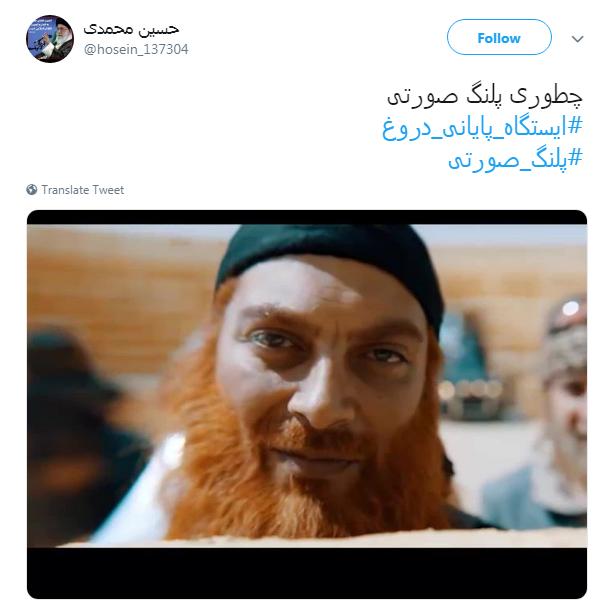 #احمد_سوم |