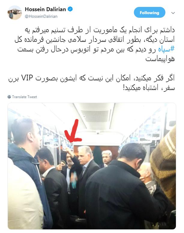 حضور بدون تشریفات سردار سلامی در فرودگاه