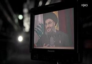 پخش مستند ویژه شخصیت سید حسن نصرالله از شبکه تلویزیونی رژیم صهیونیستی
