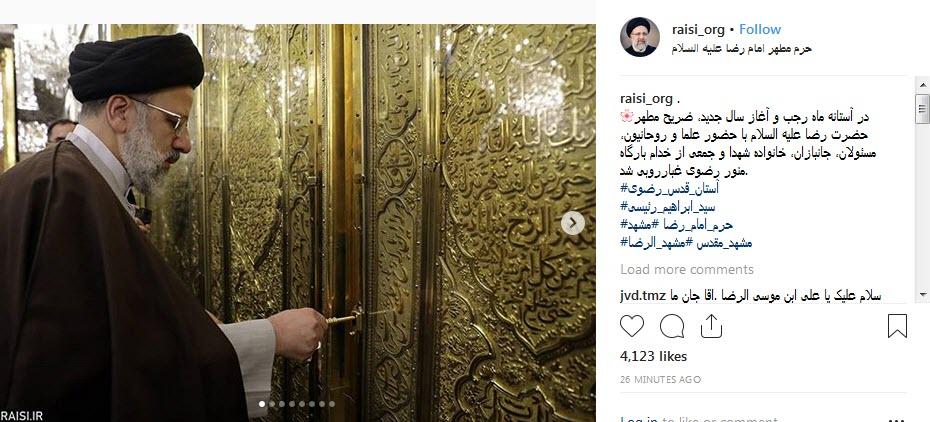 تصاویری از غبار روبی حرم مطهر امام رضا (ع) در آستانه ماه رجب