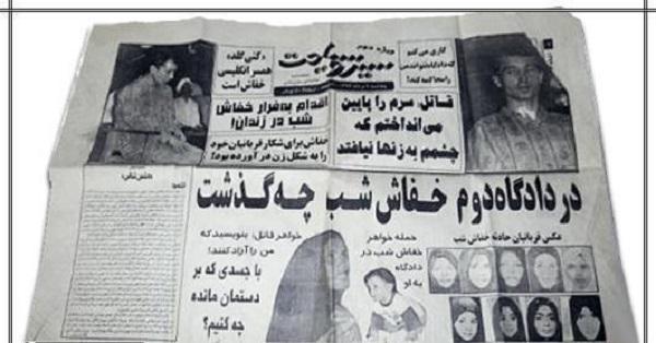 قاتلان زنجیرهای ایران ؛ از خفاش شبهای تهران تا قاتل عنکبوتی