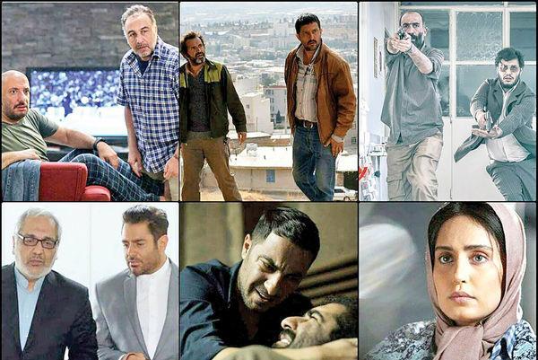 رویدادهای سینمایی اسفند ماه ۹۷