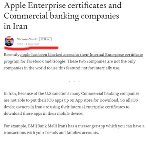 آیفون داران ایرانی از سوی اپل تحریم شدند
