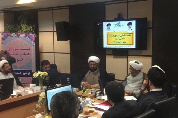 گروههای مختلف جامعه در هیاتهای مذهبی فعالند