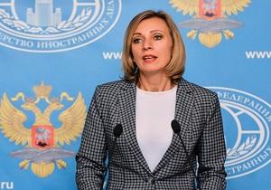 روسیه دو شهروند آمریکایی را از این کشور اخراج کرد