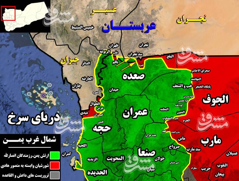 حمله گسترده نیرو های یمنی علیه مواضع مزدوران چند ملیتی سعودی + نقشه میدانی