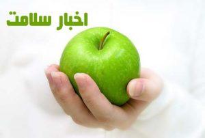 از نخستین جراحی بازسازی کاسه چشم به کمک فناوری بومی تا سه علت اول مرگ ایرانیها