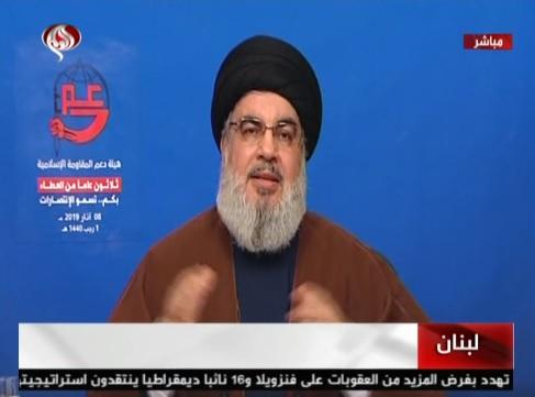 نصرالله: ایستادگی مقاومت در لبنان، غزه، سوریه و ایران پروژه توطئهآمیز علیه منطقه را ساقط کرد