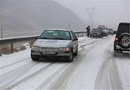 خواب ۵ ساله تولید مسکن علت رکود بازار/هشدار کولاک برف و آبگرفتگی معابر در برخی استان ها