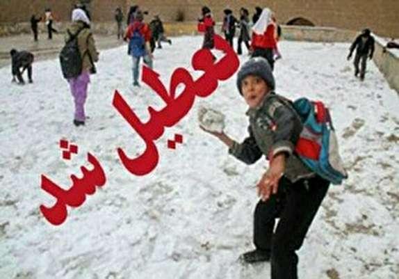 باشگاه خبرنگاران - تعطیلی مدارس ازنا به دلیل بارش برف