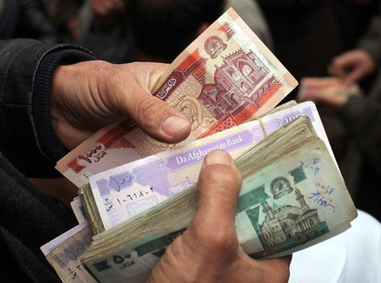 نرخ ارزهای خارجی در بازار امروز کابل/ 18 حوت