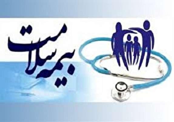 باشگاه خبرنگاران - جذب بیش از ۳۱۰۰ میلیارد ریال توسط بیمه سلامت لرستان
