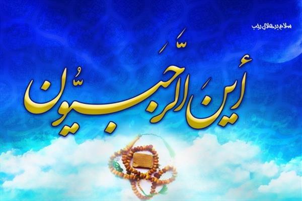 توصیههای مهم حاج آقا مجتبی تهرانی درباره اهمیت ماه رجب +فیلم
