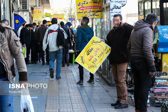 شغلی عجیب در خیابان انقلاب که بازارش حسابی داغ است!