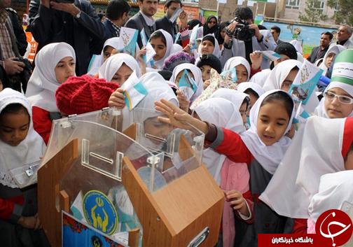جشنی به رنگ مهربانی / این روزها شعار عیدی برای همه در جای جای گلستان شنیده میشود