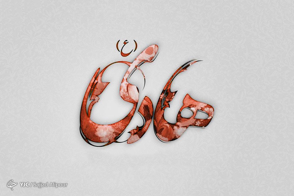 چگونگی شهادت امام هادی (ع)/ تصاویری از حرم امام علی النقی (ع)