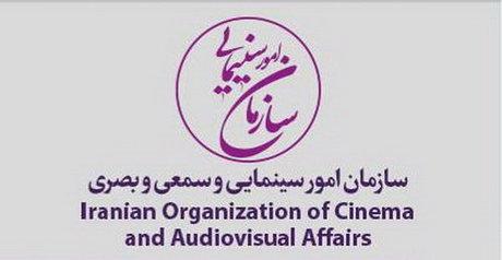 آخرین مصوبات پروانه نمایش خانگی و مجوزهای جشنوارههای سازمان سینمایی