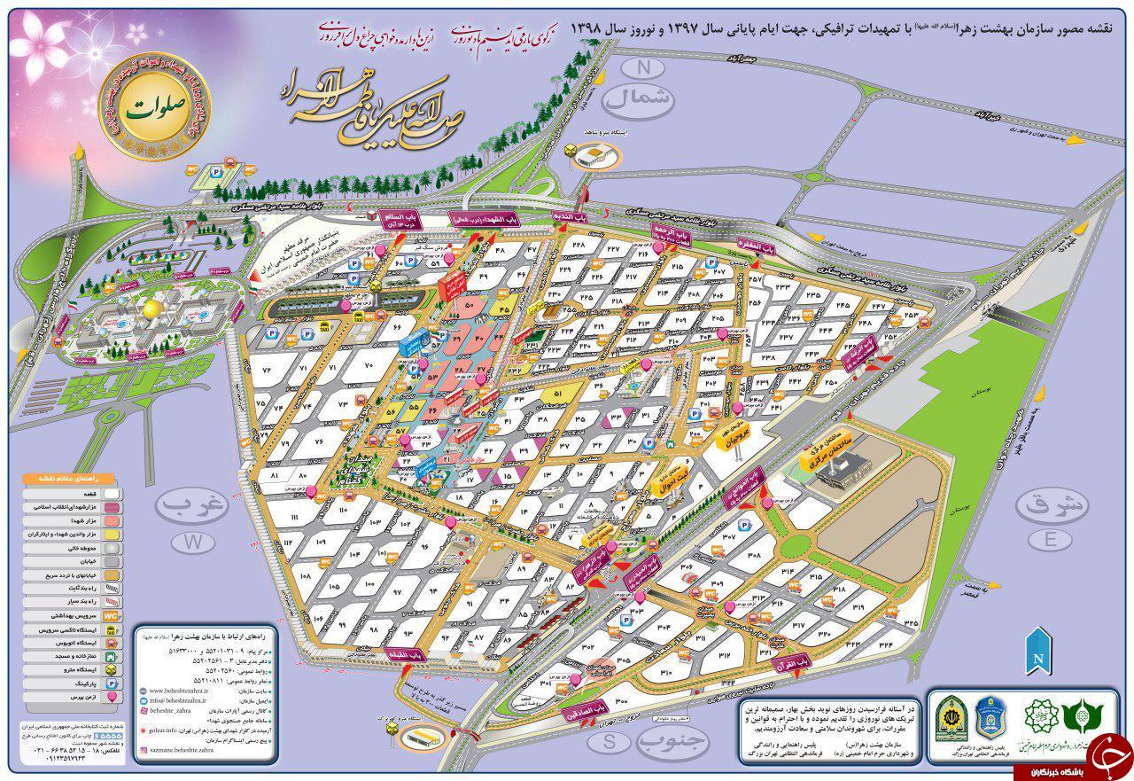 نقشه بهشت زهرا برای زیارت اهل قبور در آخر سال