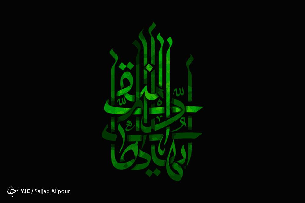 اشعار برگزیده شهادت امام هادی (ع)