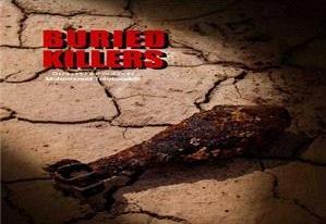 مستند «قاتلان مدفون» در شبکه پرس تی وی رونمایی شد