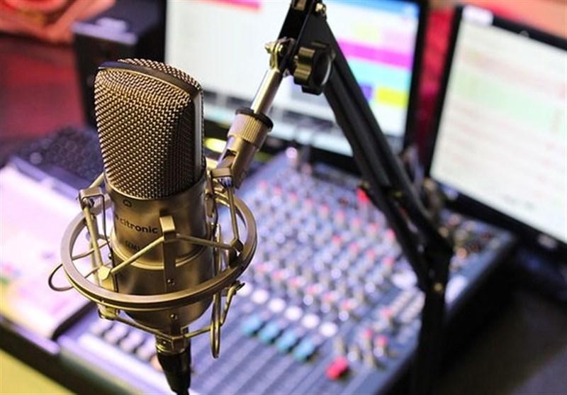 رادیو «سفر» دوشنبه راهاندازی میشود