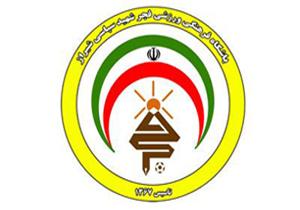 هشتمین شکست زردپوشان شیرازی در رفسنجان