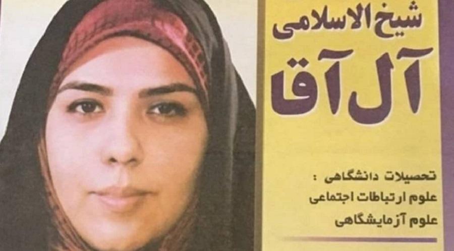 مرجان شیخ الاسلامی ؛ شریک اصلی متهم ردیف اول بزرگترین اختلاس تاریخ ایران
