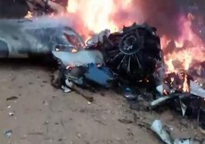 فیلمی از سقوط مرگبار هواپیما در کلمبیا