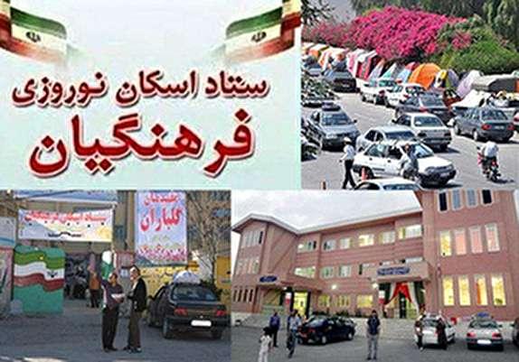 باشگاه خبرنگاران - آمادگی اسکان روزانه ۱۱ هزار مهمان نوروزی در مراکز رفاهی آموزش وپرورش لرستان