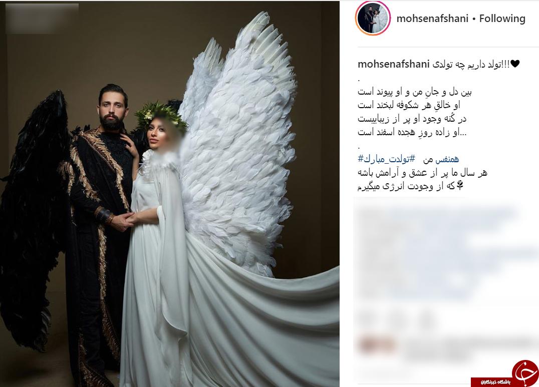 واکنش کاربران به ولخرجی محسن افشانی و همسرش با لباس عجیب تولد/ این تیپ چقدر خرجشه؟ +عکس