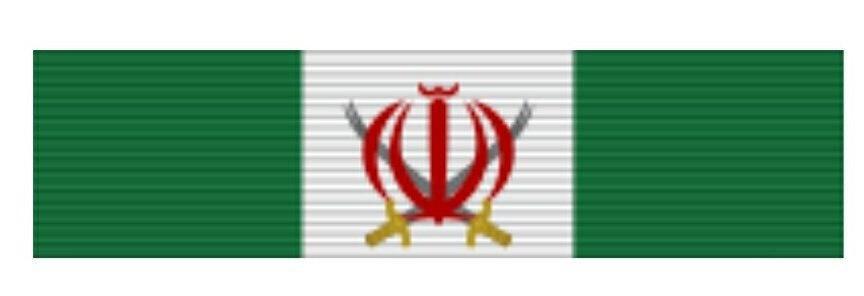 سردار قاسم سلیمانی نشان ذوالفقار را از رهبر انقلاب دریافت کرد+ تصویر نشان