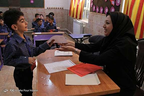 باشگاه خبرنگاران -جلوگیری از اجرای طرحهای موازی آموزشی و پرورشی در دوره ابتدایی