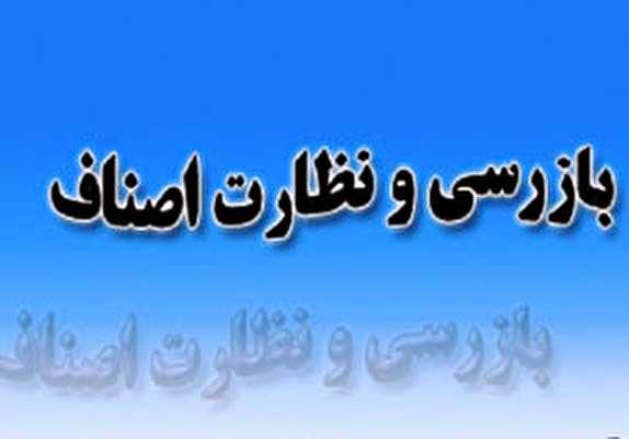 باشگاه خبرنگاران - نظارت ویژه بر بازار/ تشکیل ۸۱۴ پرونده تخلف