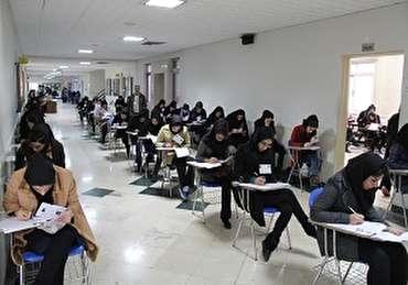 باشگاه خبرنگاران - مهلت ثبت نام برای شرکت در آزمون سراسری سال ۹۸ تمدید شد