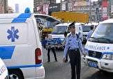 باشگاه خبرنگاران -حمله با سلاح سرد در چین