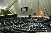 باشگاه خبرنگاران -ششمین روز بررسی لایحه بودجه ۹۸ پایان یافت/ نشست بعدی؛ ۴ اسفند