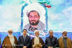 دومین کنگره ۱۴۰ شهید روحانی مدافع حرم