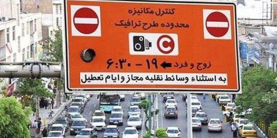 مشکلات ساکنین طرح ترافیک بهزودی حل میشود