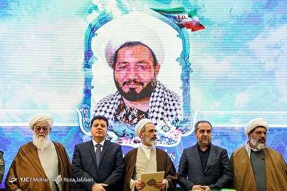 باشگاه خبرنگاران -دومین کنگره ۱۴۰ شهید روحانی مدافع حرم