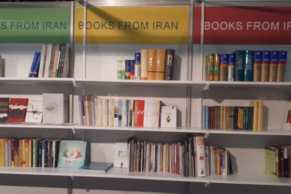 باشگاه خبرنگاران -بیست و چهارمین دوره نمایشگاه کتاب عمان افتتاح شد/ نمایش ۴۰۰ عنوان کتاب از ایران
